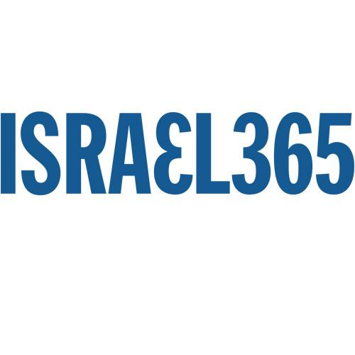 Israel365 Discount Code